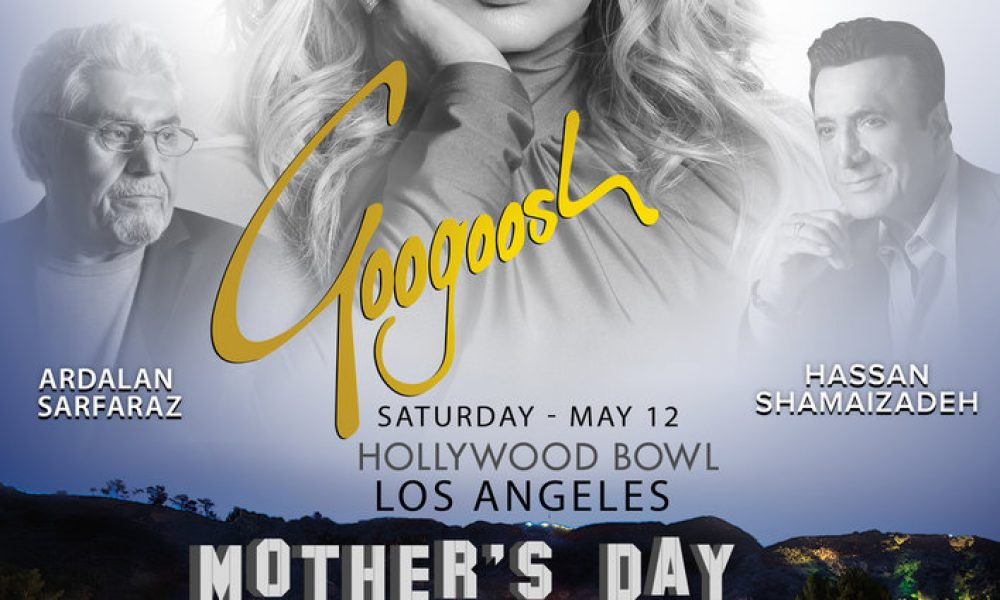Googoosh Live Concert in Los Angeles